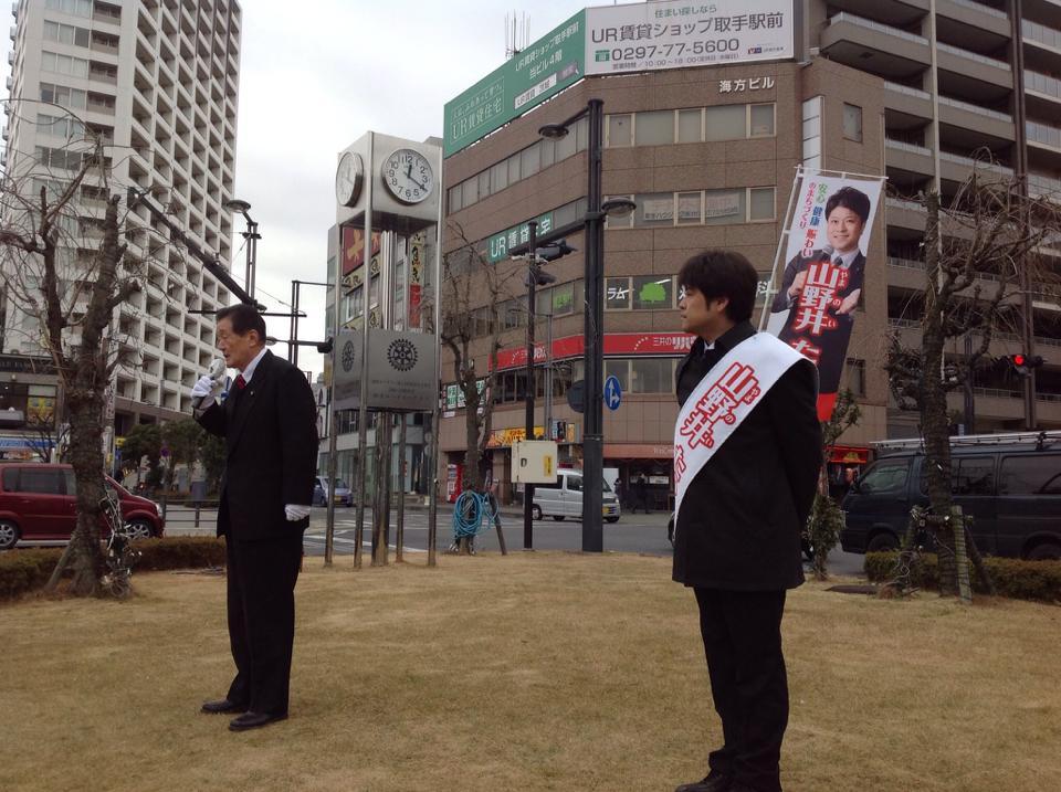 歌うものまね議員、ものまね芸人、ものまねタレント、取手市議会議員「山野井隆」RYU