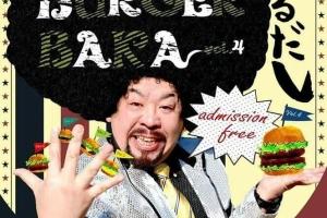 【オープンイベント出演告知】 バーガーバカ5周年
