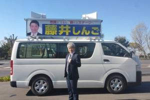 取手市市長選挙3日目