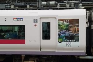 本日JR常磐線全線で運転再開!